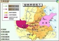 歷史上這一年同時出現了三個大漢皇帝,兩漢相爭,一漢得利