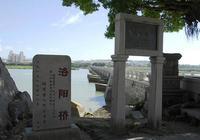 世界第一座跨海大橋就在中國, 全靠一種動物, 千年來一直屹立不倒
