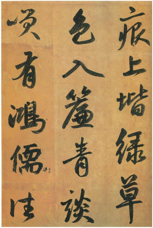 趙孟頫書《陋室銘》紮實基本功下的自然書寫有多牛?