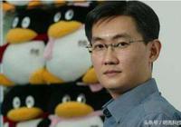 QQ收費新規1月8日正式生效,看此情景,馬化騰已放棄QQ?
