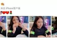 李湘晒9歲王詩齡近照,網友感嘆變化好大,富養的女兒就是不一樣