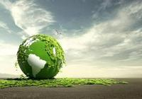 今年全球綠色債券發行額將創新高 穆迪加入氣候債券合作伙伴計劃