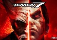 《鐵拳7 終極版》實體繁中版將於3月28日正式發售 !