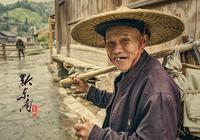 最美黔東南,中國的世外桃源