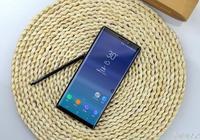恭喜你!看到了今年最漂亮最美的手機,但價格也很高,你喜歡嗎?