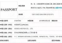 """漢蘭達遇強敵,廣汽本田將國產中大型SUV,氣勢洶洶叫""""護照"""""""