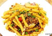 土豆新吃法,土豆鮮豔脆爽,口感獨特又下飯,很多人表示沒見過
