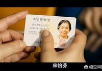 韓國近代發動去漢字化運動,為什麼如今身份證又開始使用漢字了?