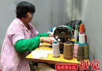 好勵志!手有殘疾仍自力更生,海口阿婆巧手愛心縫紉15年……