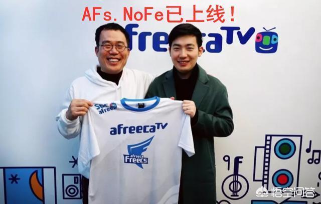 EDG教練Nofe加盟LCK賽區AFs戰隊,網友表示RNG沒教練了,你怎麼看?