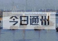 北運河要建水上旅遊項目!地鐵要向北三縣延伸!藍皮書最新建議