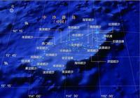 中國的群島之中沙群島