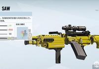 彩虹六號槍械配件怎麼配?