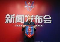 中超外教竟如此樂觀?持續投入15年,中國足球接近世界強隊