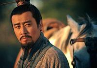 劉禪在位41年,明明比諸葛亮聰明,為何世人卻說他是扶不起的阿斗