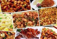 外國人眼中的中餐是怎樣的?