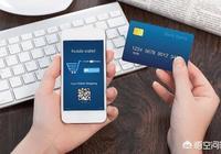 一個人辦幾張信用卡最合適?