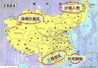 《尼布楚條約》對中國來說是平等條約還是不平等條約?
