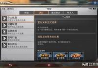 明日之後:玩家欲挑戰全網鐵手最高輸出,單人85W輸出傷害攻略!