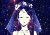 十二星座王者榮耀女英雄,你能認出你是什麼星座嗎?