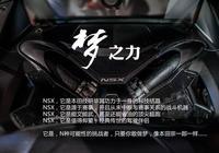 NSX與本田宗一郎、塞納的傳奇故事
