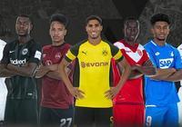 德甲賽季最佳新秀球迷票選:阿什拉夫、納爾遜入圍