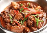 冬天想進補多吃這道菜,不僅美味可口,香鮮濃郁,還能增強抵抗力