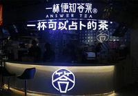 北京最火的網紅美食集散地,中關村&北京西站食寶街大掃蕩!