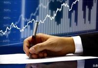 6月26日股市早參與重點公告早知道