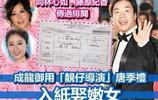 57歲靚仔導演唐季禮將娶小25歲女友 曾和林心如傳緋聞