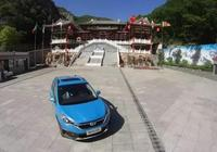 昌河汽車首推小型SUV 比寶駿510顏值還高 售價6萬起