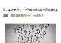 丹拿全新一代輪廓Contour系列揚聲器