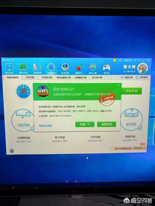 想買一個臺式電腦,平時主要是做直播用的,偶爾打打遊戲,預算5000左右,求各位大神給個配置單?