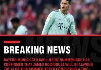 買斷條款不被激活,拜仁確認哈梅斯·羅德里格斯要求離隊