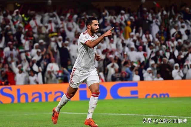 亞洲盃:阿聯酋VS卡塔爾