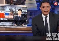 """""""寶貝,中國報道我了!"""""""