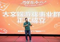 在騰訊網易外,中國遊戲第三極是否由阿里文娛主導?