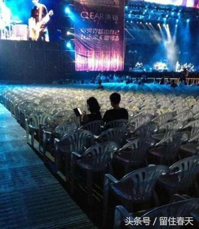 盤點最慘淡的7場演唱會,八萬人場館只去20人,還是些當地大媽!