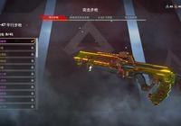 Apex:最好用的四把武器推薦,這把噴子簡直EA親兒子!