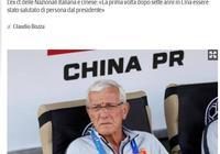 裡皮:晚宴上獲習主席接見 他稱讚我為中國足球做出的努力