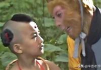 如果紅孩兒的父親是牛魔王,他怎能逃過一死?孔融的回答會很有趣