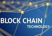 2019年對區塊鏈技術的5大預測:80%是業務20%是技術