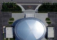 新華社視角下的寶坻體育館