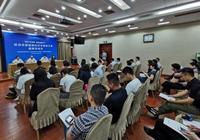 億元風投瞄準藍海 杭州市首屆海內外農創客大賽啟動