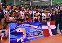 女排世錦賽24隊全部產生 多米尼加古巴入圍祕魯出局中北美有黑馬