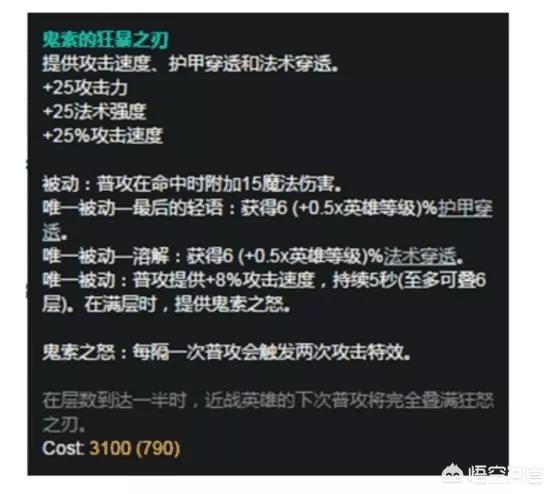 """LOL設計師一件裝備有五個被動技能,網友調侃""""強行鍼對UZI"""",你如何看待此事?"""