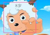 當《喜羊羊》角色遇上美顏相機,懶羊羊年齡最小,慢羊羊年過半百