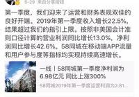 """""""吞併""""趕集網,收購安居客,58同城為何能一家獨大?"""