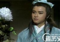 八仙之一韓湘子出家開始修仙的原因是什麼