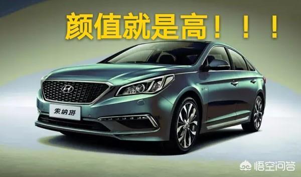 韓系車和德系車,哪個質量穩定性高?